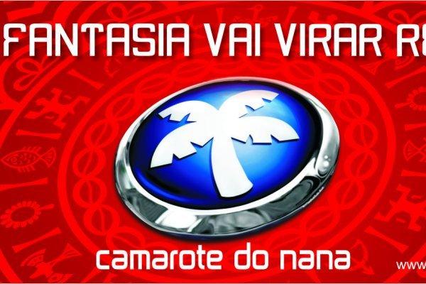 [Camarote do Nana: Tiago Abravanel comanda show na segunda-feira de Carnaval]